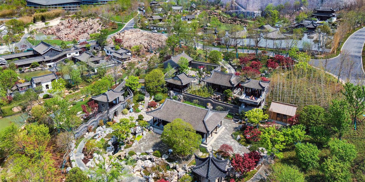 第十一届江苏省(南京)园艺博览会16日开幕