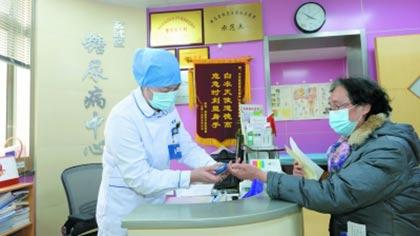 家门口小医院也能享专家服务