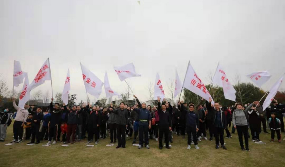 400多名员工及家属参加健步走