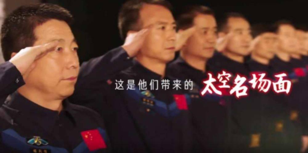 世界航天日,重温11名中国航天员飞天名场面