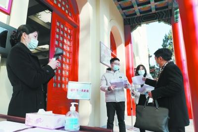南京严把机关企事业单位会议活动关
