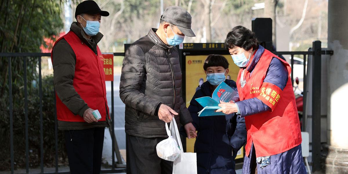 南京首次在市级层面成立疫情防控专项督导组
