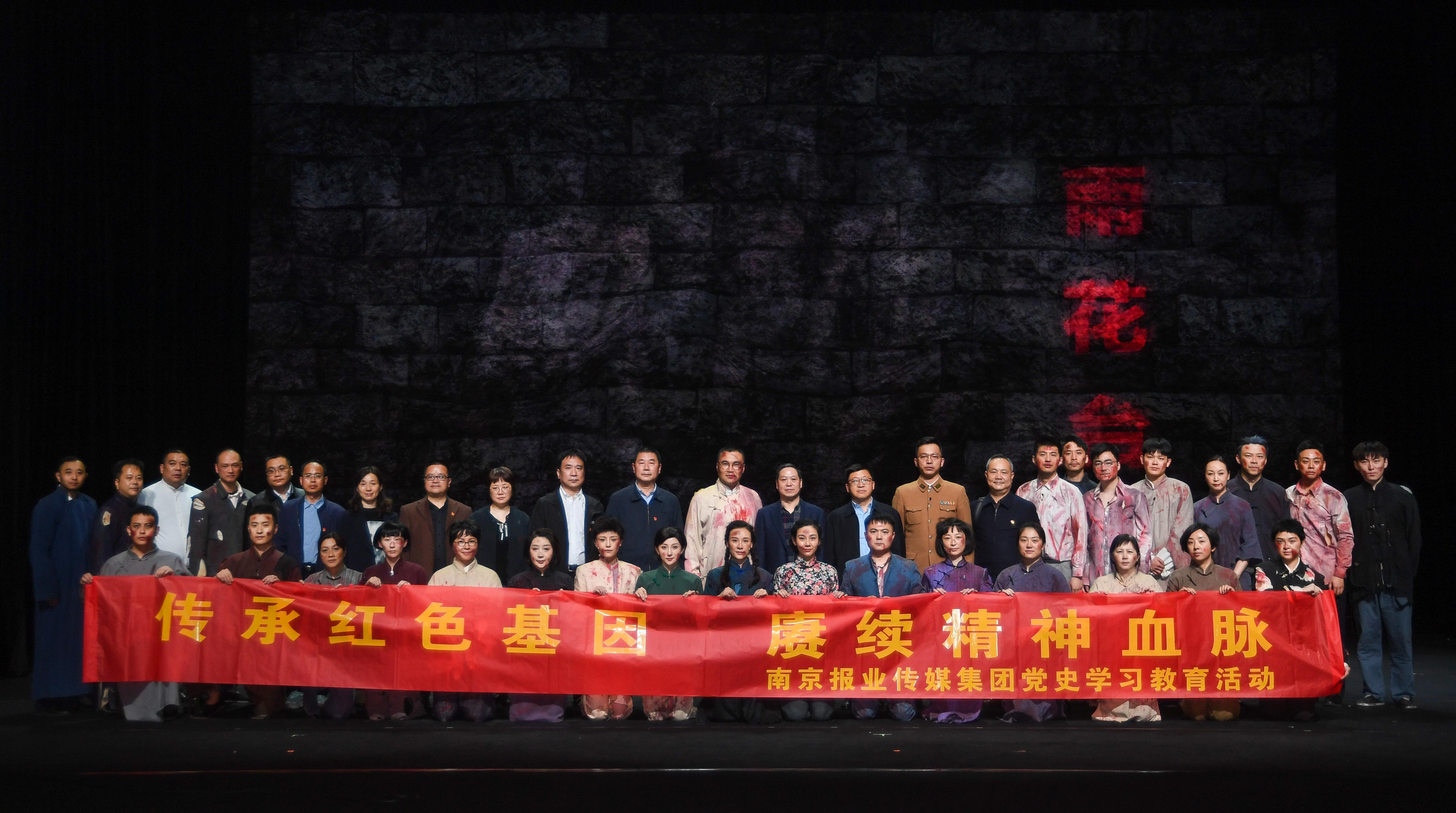 演出结束后,集团领导与演员们合影。孙中元  摄