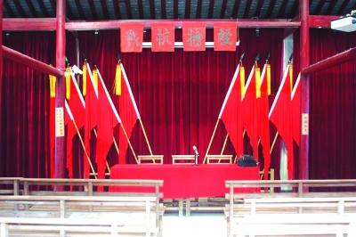溧高县抗日民主政府大会堂纪念馆。陈宁剑摄