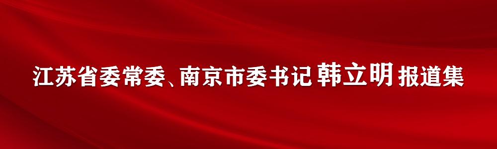 领导人北京图