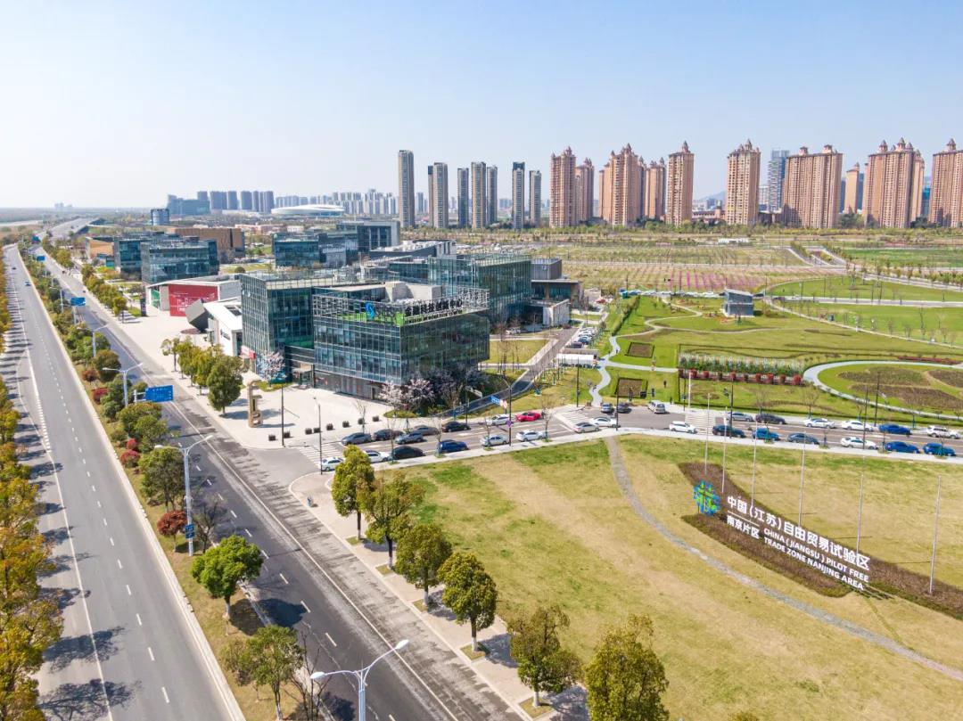 中国(江苏)自由贸易试验区南京片区。南京江北新区供图