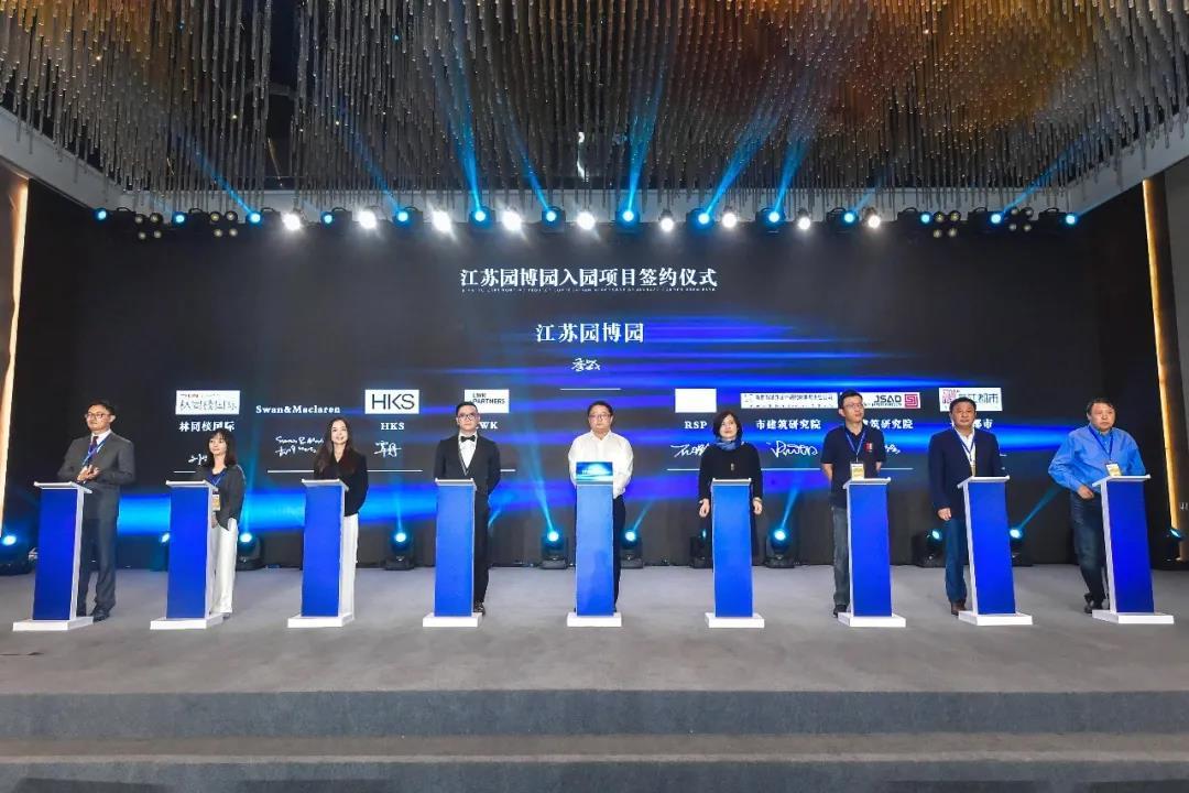 2020年5月30日,江寧區舉辦了江蘇園博園入園項目招商簽約及推介活動。南報融媒體記者 杜英攝