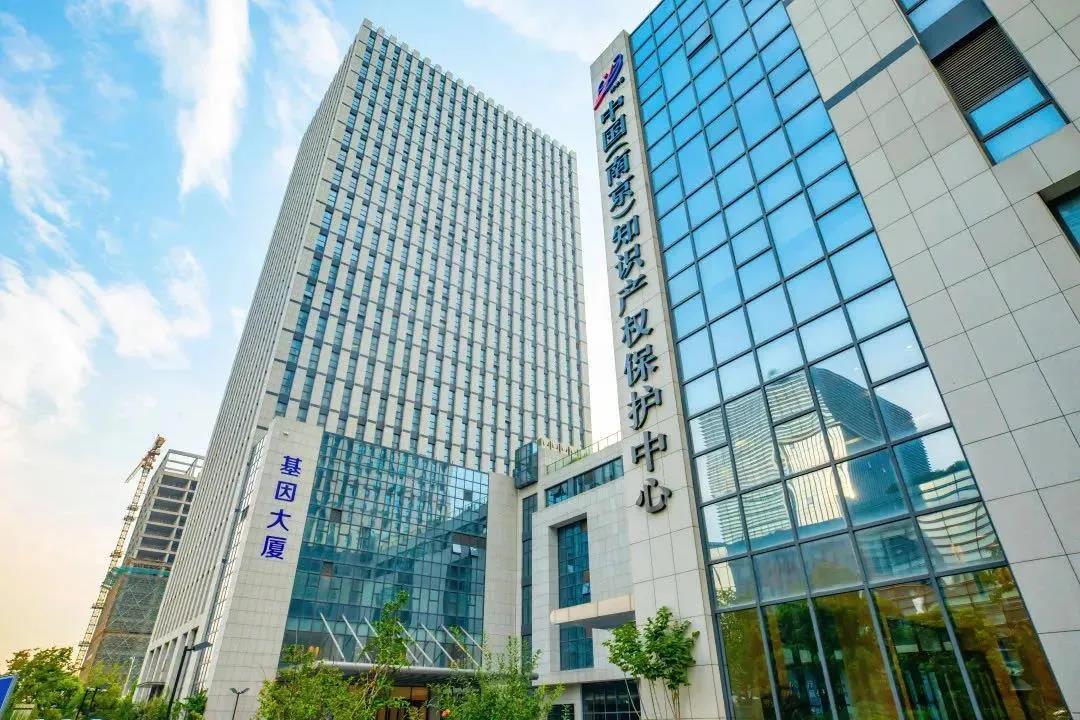 中国(南京)知识产权保护中心。南京江北新区供图