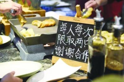 金陵饭店金海湾自助餐厅,客人们按需取餐。金陵饭店供图
