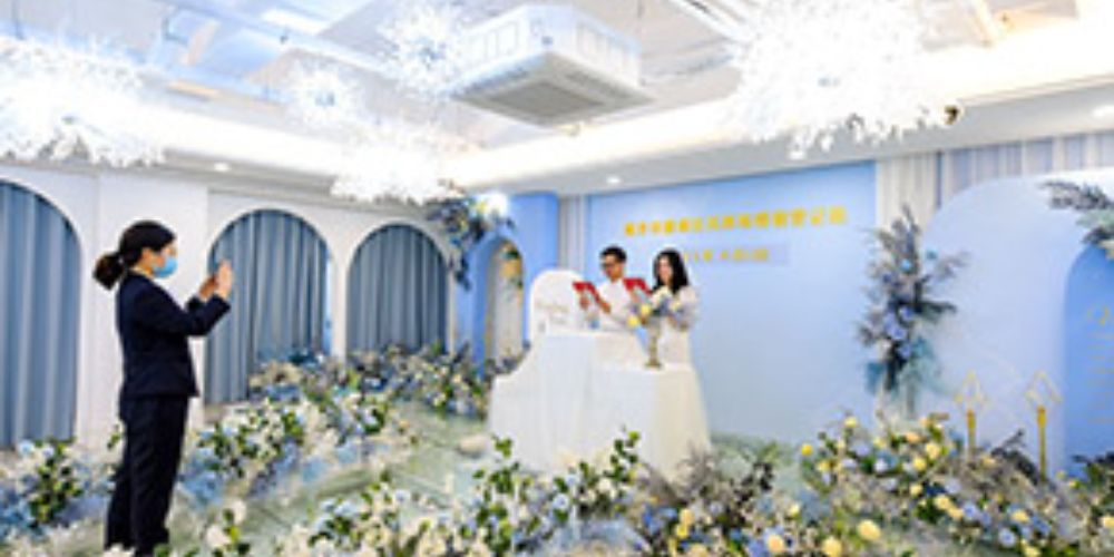 5A级婚姻登记处 时尚潮流又温馨