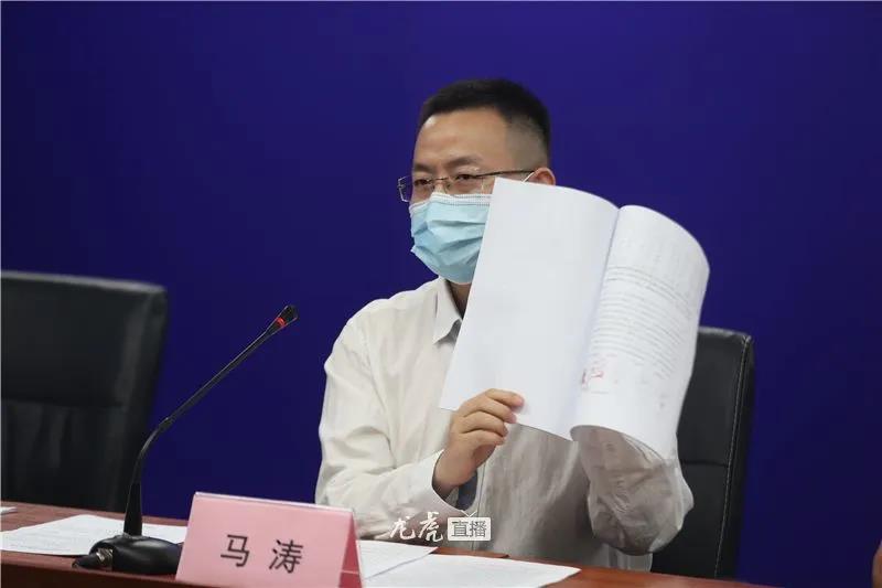 马涛展示一期疫情分析报告,共15页。图源:龙虎网