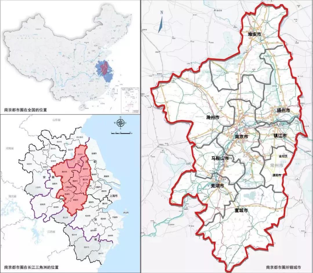 南京都市圈示意图。南京市发改委供图