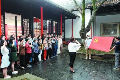 黨員們在紅色展館重溫入黨誓詞。