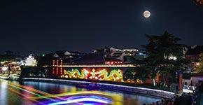 我们的节日:中秋月正圆,金夕共赏时