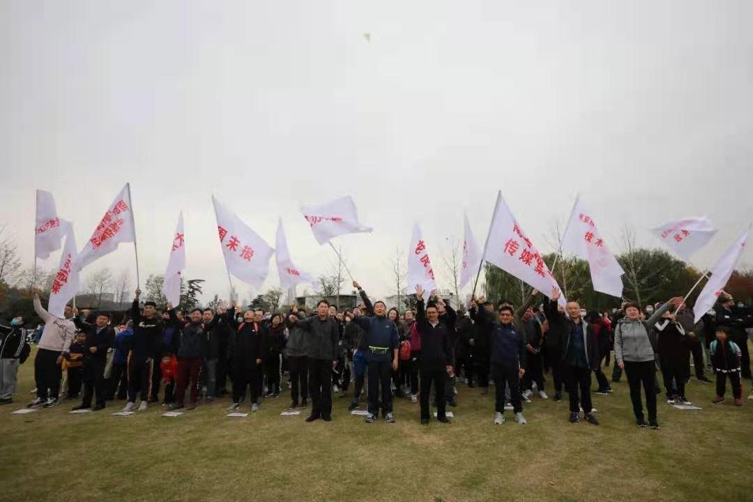400多名员工及家属参加健步走活动