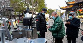 51家A级以上旅游景区春节正常开放