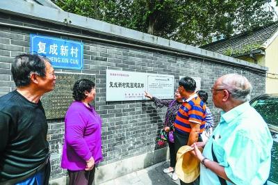 复成新村10号旧址为中共南京地方组织领导开展革命活动的地方。