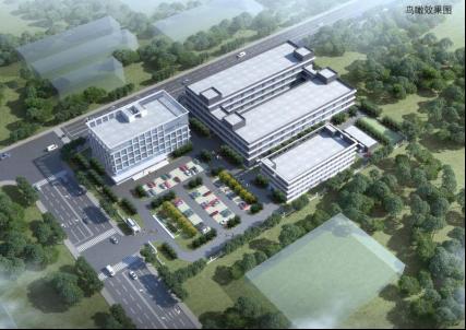 捷希5G通信测试设备总部及研发制造基地鸟瞰效果图。