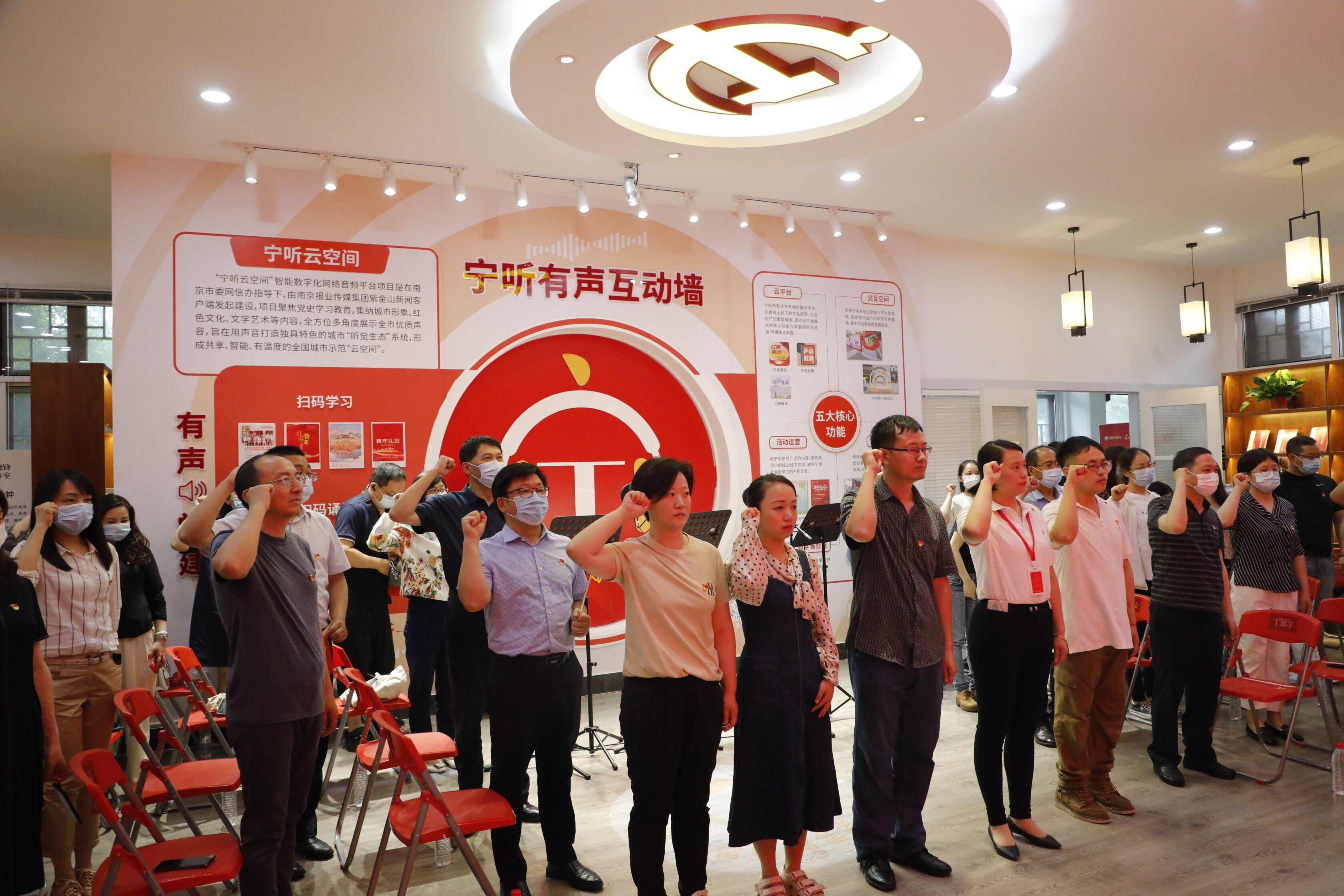党员代表重温入党誓词。
