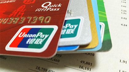 你的银行卡多久没用了?务必注意了!