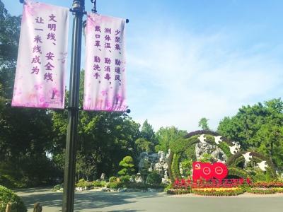 莫愁湖公园在显著位置贴出了引导文明旅游和落实疫情防控的标语。南报融媒体记者 李子俊摄