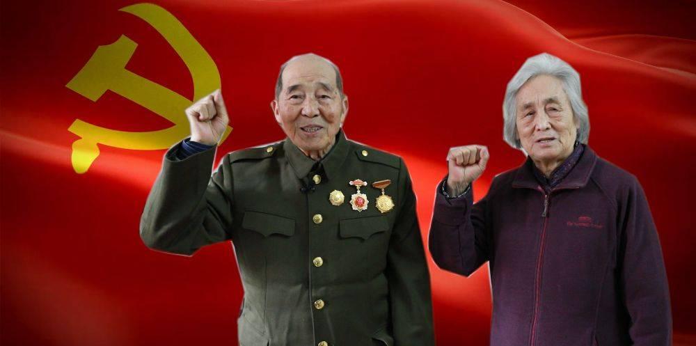 激情燃烧的红色记忆⑩│老兵魏斌、李森夫妇:共产党员就要吃苦在前勇于牺牲
