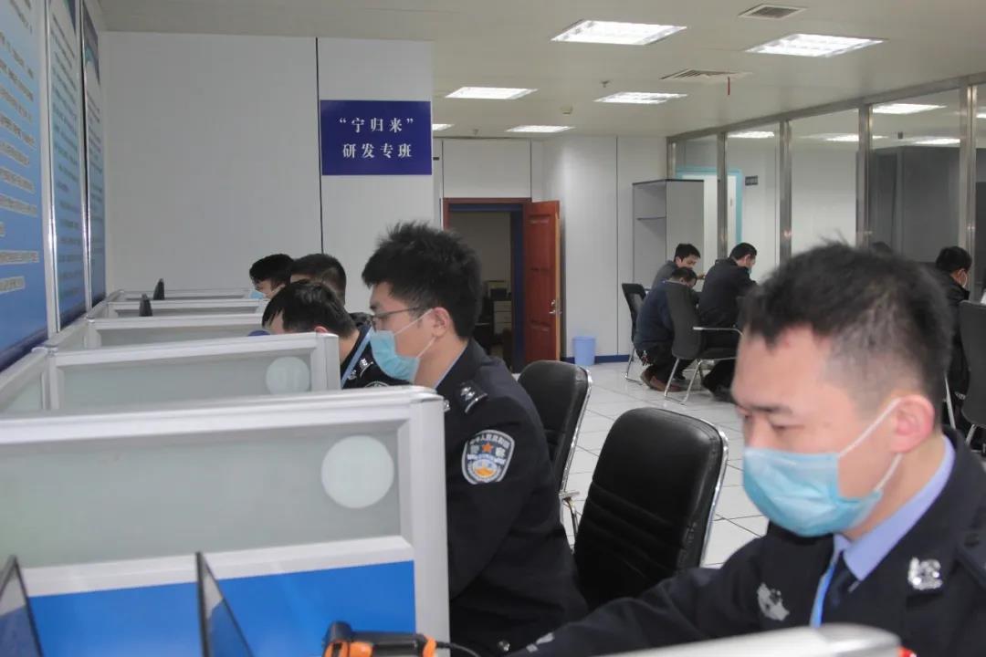 """工作中的""""寧歸來""""平臺建設專班民警。警方供圖"""