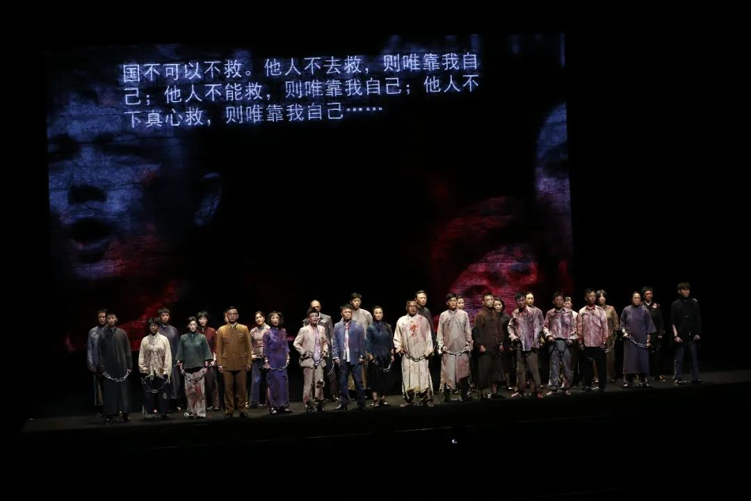 話劇《雨花臺》演出現場。南京市話劇團供圖