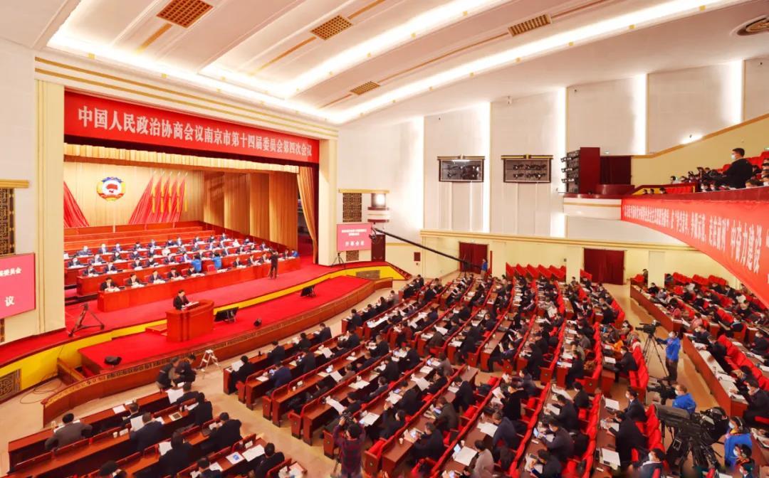 1月11日上午,中国人民政治协商会议南京市第十四届委员会第四次会议在南京人民大会堂隆重开幕。南报融媒体记者 冯芃摄