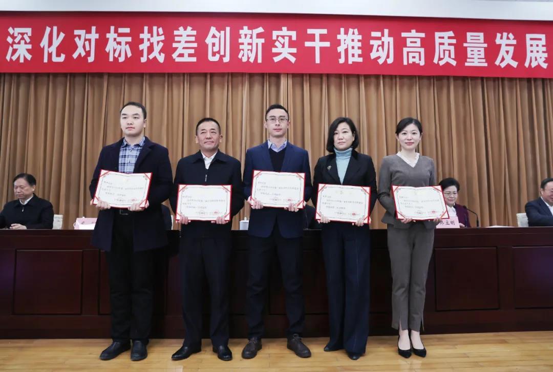 """2020年度""""南京市机关作风建设先进个人""""代表上台领奖。南报融媒体记者 崔晓摄"""