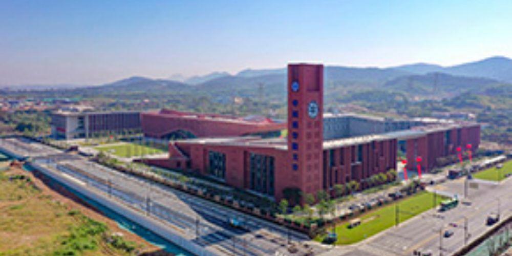中国科学院大学南京学院正式启用