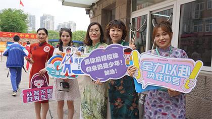 各方温情护考,南京5.4万名考生开启中考