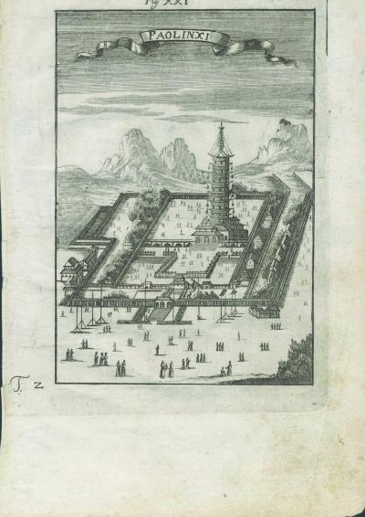 《南京—寶林寺(報恩寺)》
