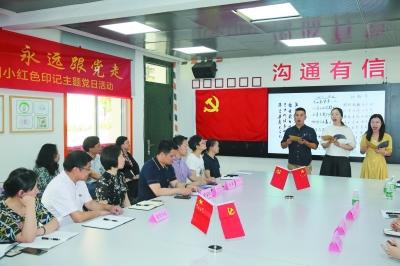 学校青年党员袁满、张平、林婧,为大家朗诵老校长朱启銮诗词选。