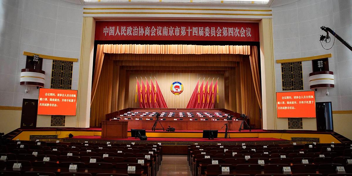 """政协开幕会上,南京市委书记提出共绘""""四幅画卷"""""""