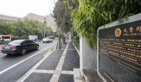 南京的这条街果说修,600多年前就有留学生