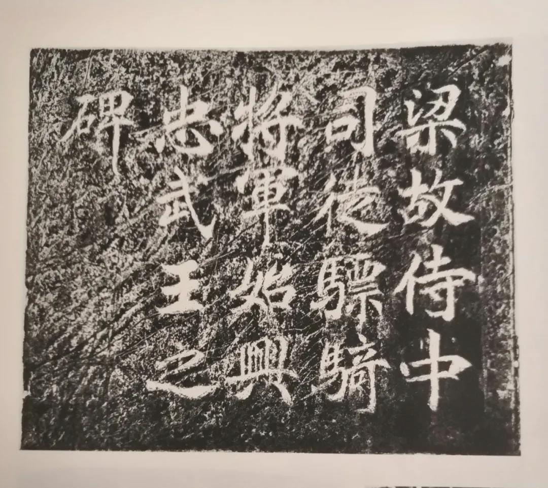 """金陵石语 诉说刻在石头上的千年""""南京史"""""""