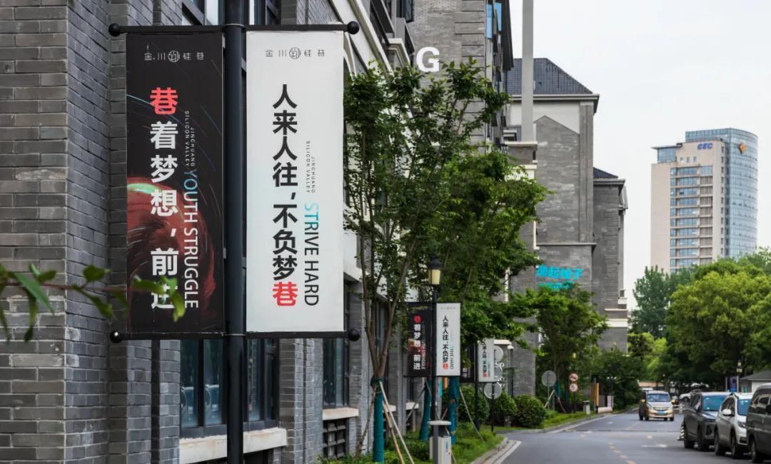 南京金川硅巷。南報融媒體記者 張華 攝