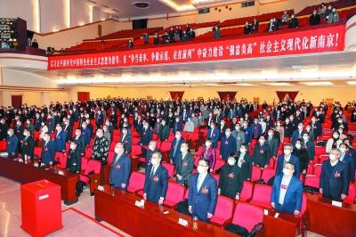 昨天下午,中国人民政治协商会议南京市第十四届委员会第四次会议圆满完成了各项议程,在南京人民大会堂胜利闭幕。 南报融媒体记者 崔晓 冯芃摄