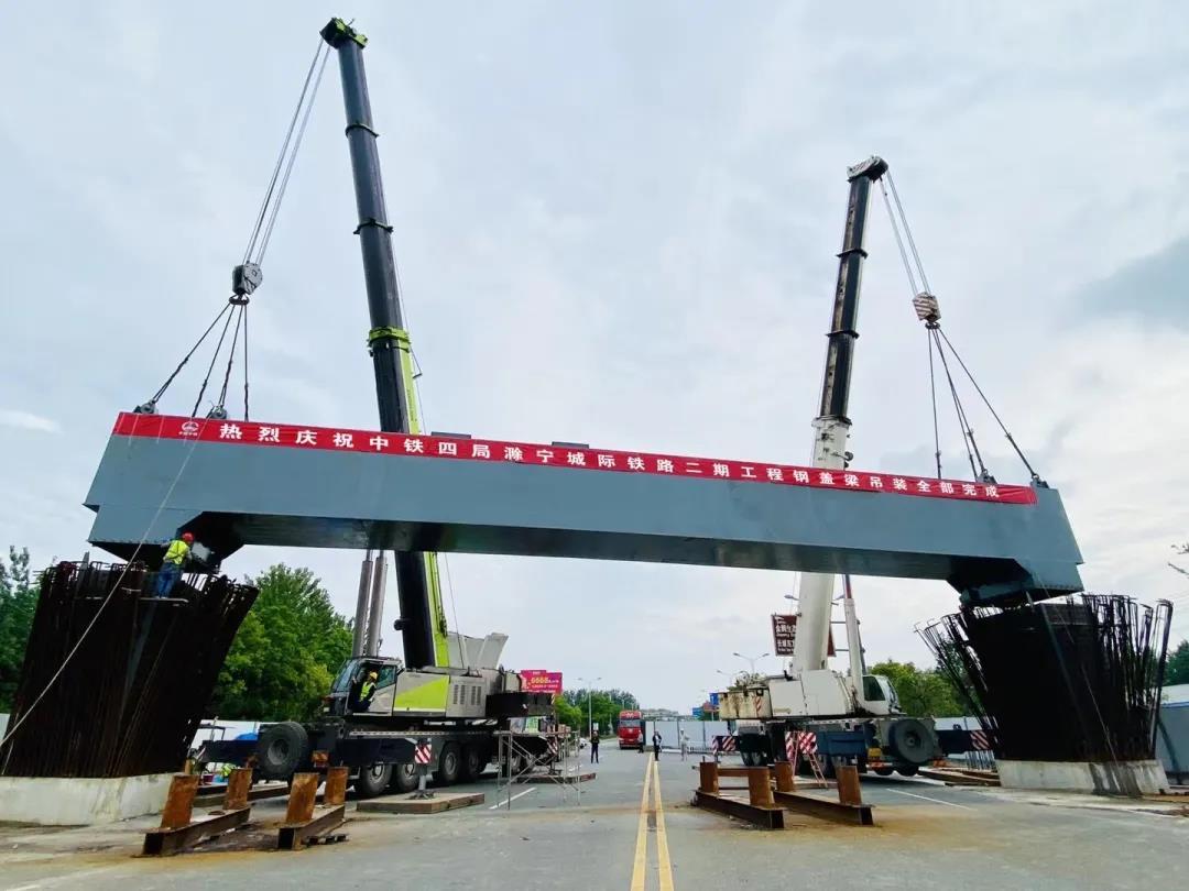 宁滁城际铁路二期工程滁州段门式墩钢盖梁全部吊装完成。图片来源:美好滁州