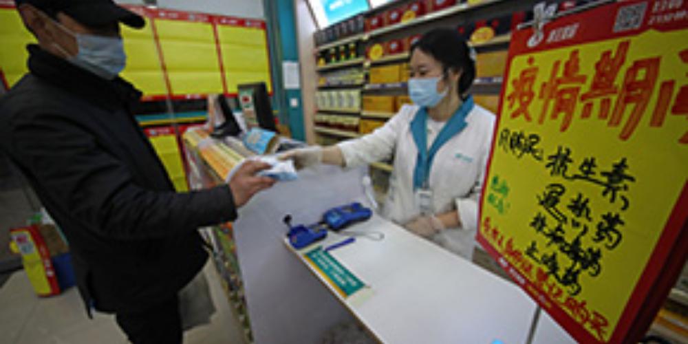 藥店購買退熱、止咳藥品需實名登記