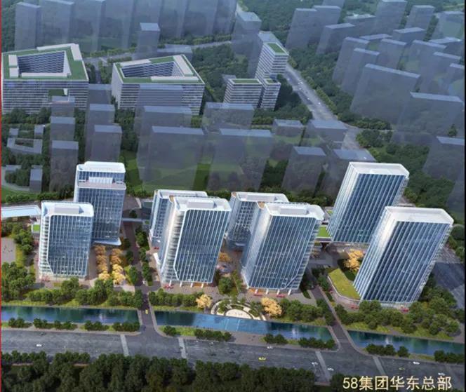 58集团华东总部项目效果图。